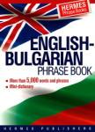 English-Bulgarian Phrase Book (ISBN: 9789542600787)
