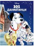 101 далматинци (ISBN: 9789542700463)
