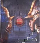 Воините (ISBN: 9789548999175)