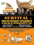 Survival 2 (ISBN: 9789548999168)