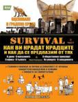 Survival 2 (ISBN: 9789548999168)