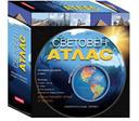 Световен атлас + въртящ се глобус (ISBN: 9789542605706)