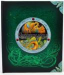 Чудовищология (ISBN: 9789547613812)