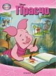Прасчо (ISBN: 9789544467326)