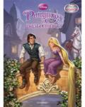 Рапунцел и разбойникът (ISBN: 9789542705505)
