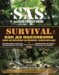 SAS. SURVIVAL 3 (ISBN: 9789548999229)