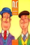 Джийвс и Устър 2 (ISBN: 9789548516778)