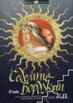 Седемте Борджии (ISBN: 9789542808459)