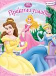 Приказни усмивки (ISBN: 9789542704904)