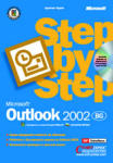 Step by step - Microsoft Outlook 2002 + CD (ISBN: 9789546852373)