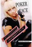 Poker Face - Историята на Лейди Гага (ISBN: 9789542705574)