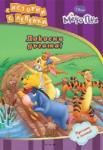 Докосни дъгата! (ISBN: 9789542705208)