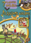 Смешни приказки: Лъжливото овчарче (ISBN: 9789546579294)