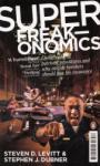 Superfreakonomics (ISBN: 9780141048321)