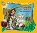 Козичката Маричка (ISBN: 9789544316020)