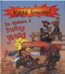 Да живееш в Дивия запад (ISBN: 9789549970012)