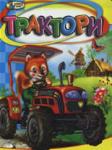 Трактори (ISBN: 9789544315511)