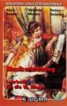 Educatie muzicala. Germana (ISBN: 9789739077798)