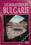 Les Monasteres en Bulgarie (2009)