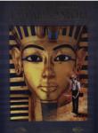 Приключението Тутанкамон (2008)