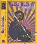 Jimi Hendrix (2008)
