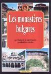 Les monasteres Bulgares (2008)