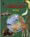 Животните - атлас (2007)