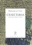 Селестина. Трагикомедия за Калисто и Мелибеа (2007)
