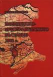 Илинденско-Преображенското въстание 1903 г (2006)