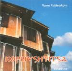 Koprivshtitsa/Копривщица на англ. език/ (ISBN: 9789545794698)