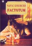 Factotum (2006)
