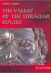 The valley of the thracian rulers (2006)