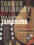 Book for the bulgarian tamboura (2005)