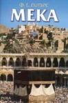 Мека (2005)