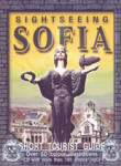Sightseeing Sofia (ISBN: 9789549158113)