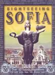 Sightseeing Sofia (ISBN: 9789549158113)