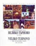 Невероятният град Велико Търново - 21 век/Veliko Turnovo - the incredible town 21 century (2004)