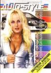 Auto-Style №6 (2003)