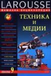 Фамилна енциклопедия - Т. 9: Техника и медии (2003)