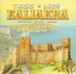Kaliakra/на английски език/ (ISBN: 9789545792885)