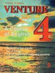 Venture 4 - Английски език за 8кл (1998)