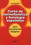 Curso de normofonética y fonología españolas (2009)