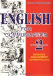 English for Communication 2: Intermediate (2008)