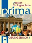 Prima 1, книга с упражнения по немски език за 8. клас (2009)