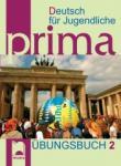 Prima 2 - Kнига с упражнения по немски език за 8. клас (2009)