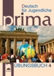 Prima 4, книга с упражнения по немски език за 8. клас (2009)