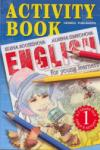 Activity book - 1 (2002)