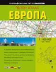 Пътен атлас Европа 2008 (2010)