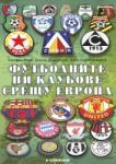 Футболните ни клубове срещу Европа (2010)