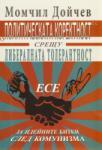 Политическата коректност срещу либералната толерантност. Есе за идейните битки след комунизма (2010)